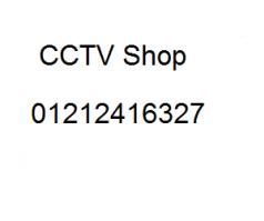 CCTV Shop