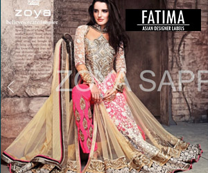 Fatima Designer